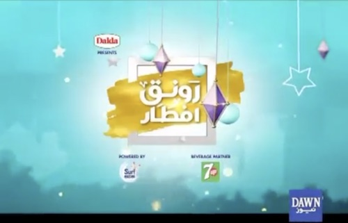 11 May - Raunaq e Iftar transmission