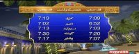 Iftar timings by city