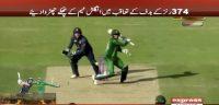 England defeats Pakistan by 12 runs