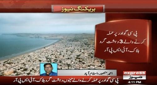 Security guard killed as terrorists storm Pearl Continental Hotel in Gwadar: ISPR