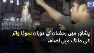 Increase in soda water in Peshawar