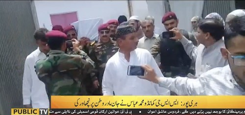 Naval SSG Commando Abbas Embraced Shahadat In Gwadar