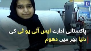Iraqi Father Consults SIUT For Her Daughter