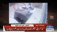 Looting Dance In Karachi