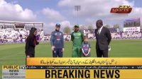 Third Pak vs Eng ODI today