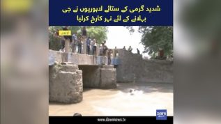 Lahoris bathe in Water Canal to fight hear