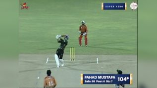 Match 0 – Ceremonial Match – Super Hero – Fahad Mustafa