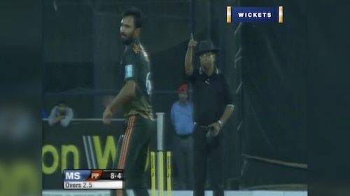 Match 1 - MS vs NBP - Momin Seeds Wickets