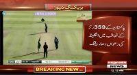 English batting is destroying Pakistan