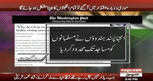 Washington Post Reveals Rising Unease Among Indian Muslims