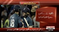 England defeats Pakistan by 6 wickets