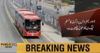 PMLN stands right at Lahore Metro's cost