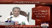 South Punjab province: Shah Mehmood tells all