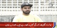 I am fit to play for the World Cup: Shadab Khan
