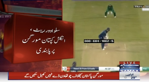 English captain banned for one ODI for slow over rate