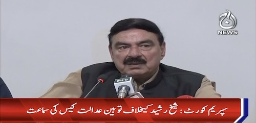 Disrespecting court: Case against Sheikh Rasheed heard