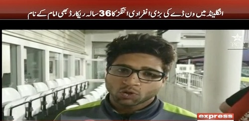 Imam ul Haq breaks a 36 year old record in England