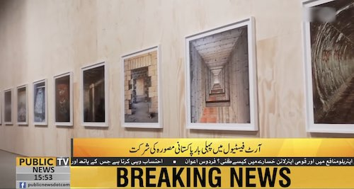 First ever Pakistani's work displayed: Venice Biennale 2019