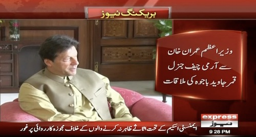 COAS calls on PM Imran