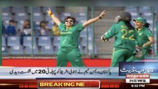 Pakistan women cricket team wins 1st T20 against SA