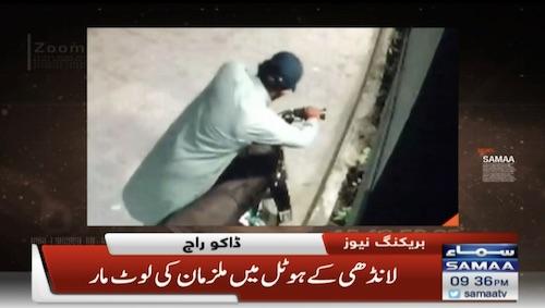 Street Crime On The rise In Karachi