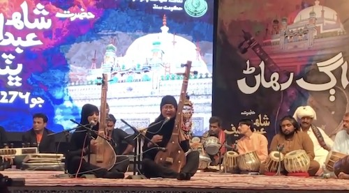 After 60 Years Male Monopoly Ended, Women Practiced Sufi Raag