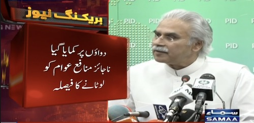 Profit obtained from sale of medicines will be returned to public: Dr Zafar Mirza