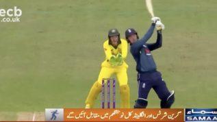 Pakistan team has the last chance to prove itself