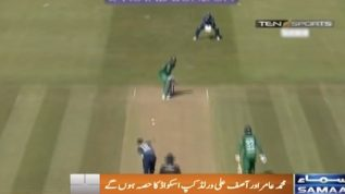 Muhammad Amir to be part of the World Cup