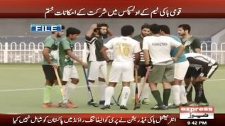 Zero chance for Pakistani hockey team to participate in olympics