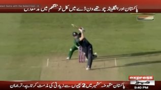 4th ODI between Pakistan and England to be played tomorrow