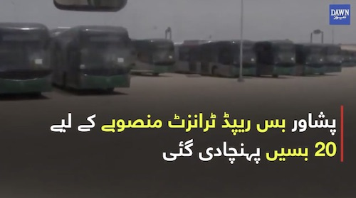 Twenty buses arrive for Peshawar BRT