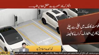 Imran Khan is encouraging for electric cars to be on roads by 2022