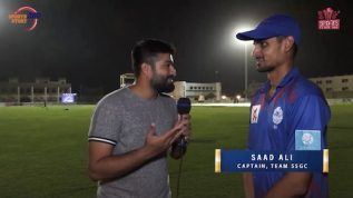 Interview with Saad Ali