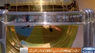 Winner to receive $4million prize money: ICC WorldCup 2019