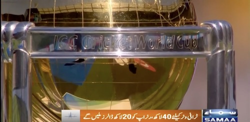 Winner to receive $4million prize money: ICC WorldCup 2019