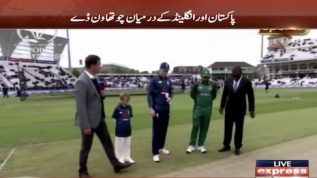 England won toss, decides to field