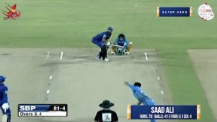 Match 11 – Super Hero – Saad Ali