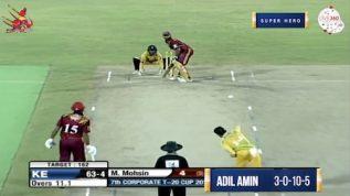 Match 11 – Super Hero – Adil Amin