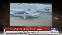 Karachi Street Criminals Have No Fear