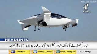 Flying Taxi Service In Germany