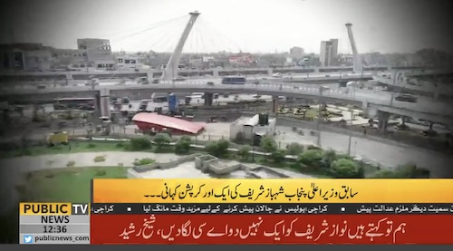 Corruption revealed in Azadi Signal Free Junction