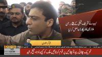 Sharif family's servants involved in money laundering