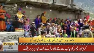 Chilam Josh festival concludes in Chitral