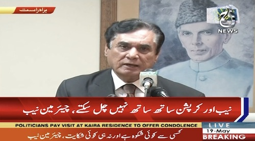 NAB and corruption can never go hand in hand – Chairman NAB