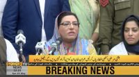 Opposition iftar party is a conspiracy against government: Firdous Ashiq