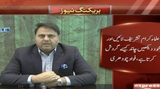 Fawad Chaudhry believes in the power of science