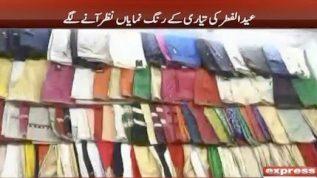 Preparations for Eid-ul-Fitar begin