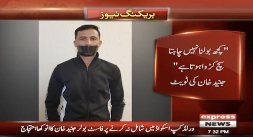 Junaid Khan Reacts With Cryptic Tweet After World Cup Hatchet