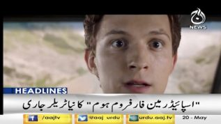 New trailer of Spider-Man Far From Home released